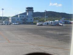 ピーチの成田便に搭乗。 離陸前にプロペラ機をパシャリ。