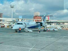 伊丹から青森空港への移動は、安定のボンバルディエのプロペラ機だわ。