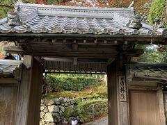 ホテルを出て、最初の予定の旧竹林院へ