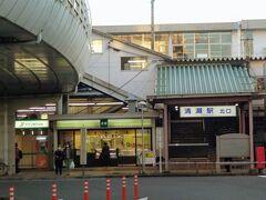 20分弱で清瀬駅前に到着。