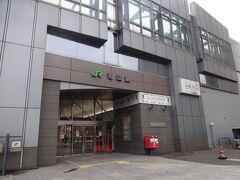 帯広駅14時17分到着
