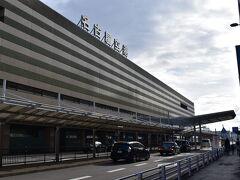 今回の出発地は『名古屋空港』 超ひさびさの利用というか、この空港が現在の体制になってからは初の利用です。  なんてったってセントレアが完成する前に国際線ターミナル使って以来ですからね。19年振りかな? それにしても短命な国際線ターミナルでしたね。