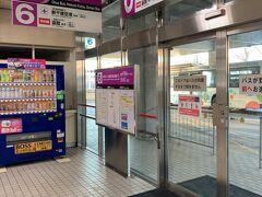 この日、突然の特急列車運休で、事前に予習する時間もなく高速バスのきっぷを買ったため、運行ルートとかも全然知らなかったし、何も考えずに終点の札幌駅前ターミナルまで手配してましたが…、終点に到着する前に、大谷地バスターミナルに停車。 調べてみたら、このターミナル、地下鉄東西線の大谷地駅と繋がってる!!  予定外でしたが、運転手さんにお願いして途中下車することにしました。 終点まで乗る予定だった私の大きなスーツケースは結構奥の方に入っていたんですけど、それをイヤな顔一つせず、出してくれてありがとうございました!