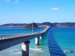角島大橋  ここへ来る前に無人販売で「竹籠」を購入。