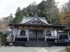 荷物を預けて観光して、また荷物を取りに行く・・・のがあまりにめんどくさく、頑張って荷物を転がしながら箱根神社・九頭龍神社新宮、そしてこの興福院を見て回り、私の箱根旅行は終わったのでした・・・。