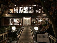 小一時間休んだ後、夕食はかき氷にします。←え? 京都のお店で行きたいところは圧倒的にスイーツが多いので、必然的にこうなってしまうのです。 歩いてお茶と酒 たすき 京都祇園店へ。