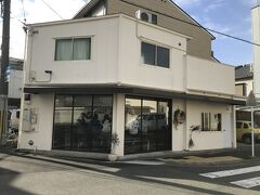 Walden Woods Kyotoの裏手にある、九時五時でモーニングにします。