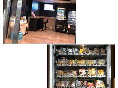 7:24、首都高 箱崎PA でトイレ休憩 菓子パンやドリンク等の自販機あり。