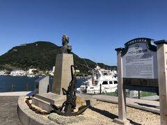 12:30、ペリー上陸記念碑 到着  ここからペリーロードへとぷらぷら散策開始~!