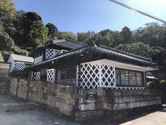 旧澤村邸  なまこ壁と伊豆石造りの建築様式で無料休憩施設です。