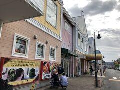 11:45、伊東マリンタウン到着  ここで、Gotoクーポンを使い切る為お土産やお菓子を購入。