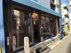 お昼ごはんは 近鉄奈良駅から徒歩すぐ 「そば切り 百月夜」でお蕎麦を
