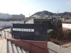 港近くにある震災遺構の「女川交番」 東日本大震災の津波で土台ごとひっくり返った女川交番がそのままの姿で保存されています。女川へ来たら一度は見ておいて下さい。駅から海へまっすぐ5分です。