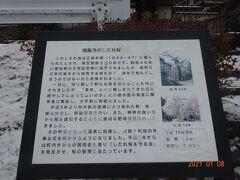 瑞龍寺(愛知県豊田市)