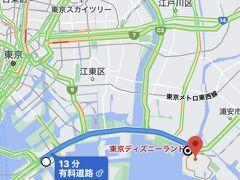 10:00相鉄グランドフレッサ東京ベイ有明 ⇒ 東京ディズニーリゾートのグッドネイバーシャトルに乗ります!