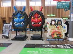 約4時間50分もかかって秋田へ到着。(臨時列車だからしょうがない)  秋田駅 11:49着