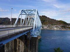 とびしま海道、一字違いで豊島大橋。