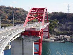 呉市街を通りぬけ、江田島へ。ひまねきテラスから第二音戸大橋。