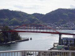 ひまねきテラスから音戸大橋。前来たときはあっちのぐるぐるループ橋でした。
