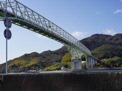 この早瀬大橋をわたると江田島市。大昔時間なくてこれ渡った直後に引き返したことが。これで広島県14市散歩達成こっそり祝。