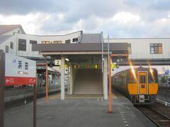 という訳で、「スーパーまつかぜ」さん、さいなら~。 鳥取⇔益田間という長距離を運行しているのに、ちょっとしか乗らなくてごめんよ~(~_~;)。