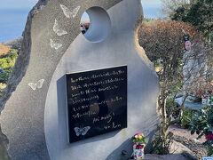 川島なお美さんの言葉の石碑