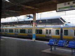 千葉最初の駅