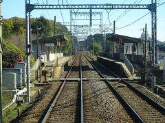 大三駅。ここから、2両編成分しかホームのない駅が続く。 急行電車は物理的に停まれない。