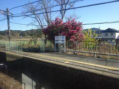 伊勢石橋駅。