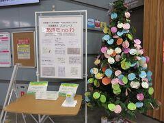 秋田駅到着、この後 自由行動。  ロッカー 400円