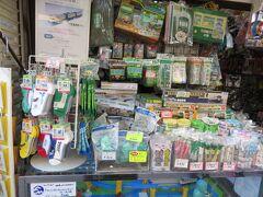 江ノ電グッズが多く取り揃えられています。 かわいいから自分用と甥っ子用のを買っちゃいました。