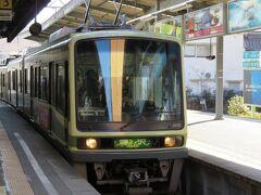 鎌倉駅からは江ノ電に乗ってホテル最寄りの七里ヶ浜駅へ向かいます。