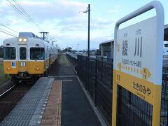 琴電綾川駅から琴平行きのことでんに乗ります。琴平駅までの所要時間は23分、運賃は410円。高松空港から琴平へのリムジンバス(所要時間約48分、運賃1,500円)がありますが、バスと電車乗り継ぎの方が安く移動できます。