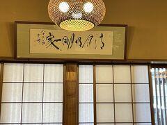 桜屋さんの店内です