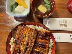 三島の桜屋さんには2度目になります。美味しいですよ。、