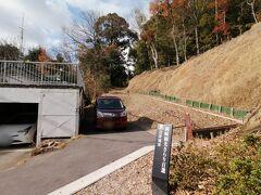帰りに「岩津城址」に寄っていきます。 さあ、登山開始!