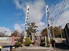"""「岡崎天満宮」到着。 巨大な""""のぼり""""が""""特別な日""""感を出してる。テンション上がりますね。"""