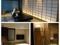 hotel H2 ホテルエイチツー長崎