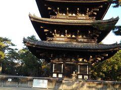 有名な五重塔