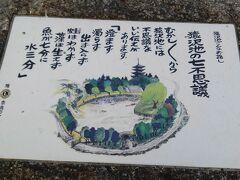 猿沢の池でひとやすみ