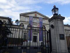 イギリス大使館、風格あります。