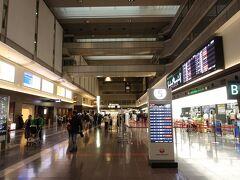 とっても久しぶりな羽田空港。飛行機の楽しさを知って、さあこれからというところでコロナ問題が起きてしまったので、何か月ぶりでしょうか――また空港に来れた、空港の雰囲気を味わえたということ自体がとても嬉しかったです。
