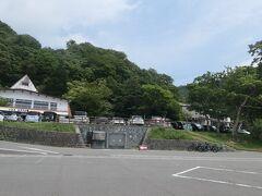 11:45 十和田湖に到着。