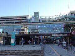 目指すは多摩市が運営する永山公民館「ベルブ永山」。