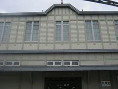 隙間から、新駅舎の様子をパチリ。  古の駅舎の様子を再現した、レトロなデザインに生まれ変わったみたいですね。