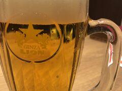無事羽田空港へ到着 遅いので新千歳では安着祝い出来ないので 羽田の「銀座ライオン」で安着祝いです