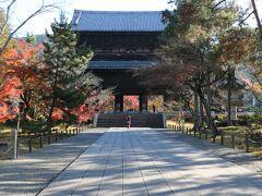 地下鉄京都市役所前から蹴上駅へ移動し、お寺巡り。 最初は南禅寺