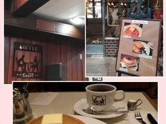 昭和7年創業 「スマート珈琲店」 ラッキーにも待たずに入店できました! 一番人気はホットケーキで、結構なボリューム♪ コーヒーは、深くてかなり濃厚ですね。 訪れた時は年齢層高い客層で、落ち着いた雰囲気でした。