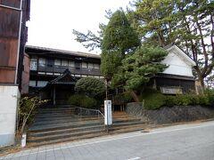 加茂水族館から車で30分強かかったでしょうか。NKエージェント事務所 (旧割烹小幡)に到着です。