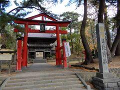 お隣にあった日枝神社